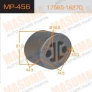 Крепление глушителя MP456 MASUMA (30255)