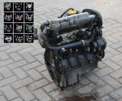 Двигатель Opel Zafira A 1.6 Z16XE 03-05