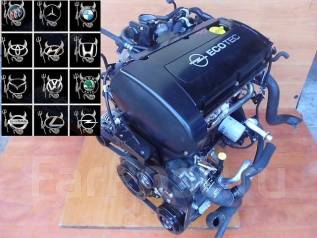 Двигатель в сборе. Opel Meriva