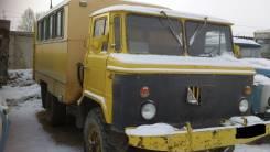 ГАЗ 66. Продам газ 66 или обмен, 3 000 куб. см., 3 000 кг.