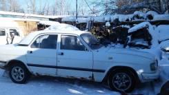 ГАЗ Волга 3110 2000 г.