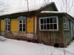 Продается дом с земельным участком в с. Чернышевка. Ул. Заречная, р-н с. Чернышевка, площадь дома 39 кв.м., электричество 7 кВт, отопление твердотопл...