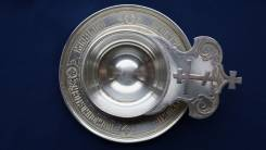 Серебряный корец для для теплоты и вина с евхаристической тарелью.1890. Оригинал