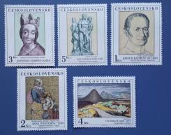1980 Чехословакия. Живопись. 5 марок. Чистые