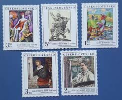 1979 Чехословакия. Живопись. 5 марок. Чистые