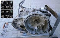 АКПП Mazda CX-7 2.3 L3-VDT 4WD