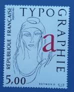 1986 Франция. Живопись. Работа художника Raymond Gid. 1 м Чистая