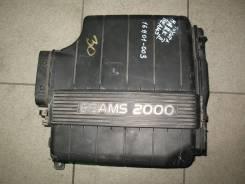 Корпус фильтра воздушного, Toyota Mark II, 1G-FE, BEAMS 2000.