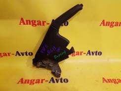 Ручка ручника. Nissan Expert, VENW11, VW11, VNW11, VEW11 Nissan Avenir, SW11, W11, PNW11, PW11 Двигатели: QG18DE, YD22DD, SR20DET, SR20DE, CD20ET