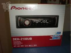 Pioneer DEH-2100UB