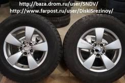 BMW. 7.5x17, 5x120.00, ET20, ЦО 73,0мм.