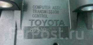 Блок управления автоматом. Toyota Aurion, GSV40 Toyota Camry, GSV40 Двигатель 2GRFE