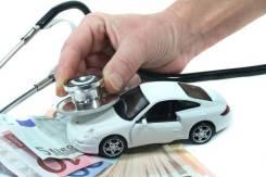 Техосмотр такси и любых других авто от 490 рублей на Первой речке!