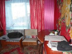 2-х комнатную в Партизанске на Владивосток. От частного лица (собственник)