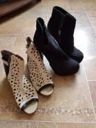 Обувь с 1 рубля. 37