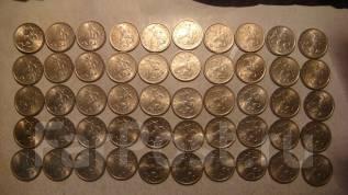 5 копеек 1998 сп лот 50 монет своя патина или блеск Отправка