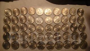 5 копеек 2003 сп лот 50 монет своя патина или блеск Отправка
