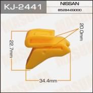 Клипса KJ2441 MASUMA (24173)