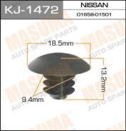 Клипса KJ1472 MASUMA (24187)