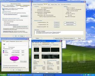 AMD Athlon 64 X2 3800+/3Gb ddr2/GeForce 9800GT 512mb/320GB