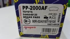 Колодка тормозная дисковая. Toyota Highlander, GSU40, GSU45, MHU48 Двигатели: 2GRFE, 3MZFE