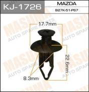 Клипса KJ1726 MASUMA (24184)