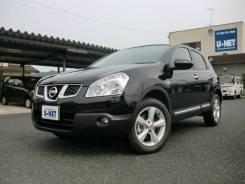 Nissan. 6.5x17, 5x114.30, ET40, ЦО 70,0мм.