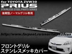 Молдинг решетки радиатора. Toyota Prius, ZVW35, ZVW30L, ZVW30