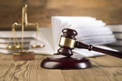 Профессиональные услуги юриста