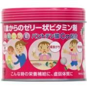 Детские витамины Papa jelly (160 дражже) Япония
