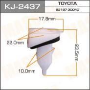 Клипса KJ2437 MASUMA (24169)