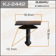 Клипса KJ2442 MASUMA (24174)