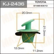 Клипса KJ2436 MASUMA (24168)