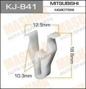 Клипса KJ841 MASUMA