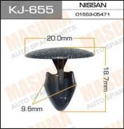 Клипса KJ655 MASUMA