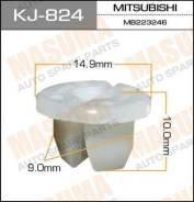 Клипса KJ824 MASUMA