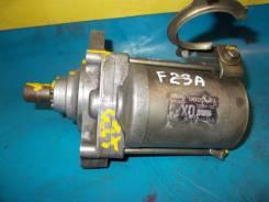 Стартер. Honda Accord, CF5, CF4, CF7, CF6, CF3 Двигатели: F20B, F18B, F23A