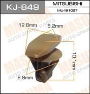 Клипса KJ849 MASUMA
