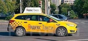 Водитель такси. ООО Везет . Улица Васянина 12Б