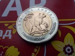 Монета из красной книги. гимолайский медведь 1993 год