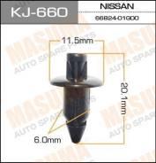 Клипса KJ660 MASUMA