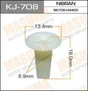Клипса KJ708 MASUMA