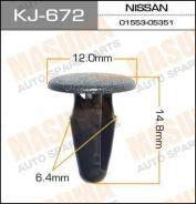 Клипса KJ672 MASUMA