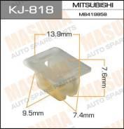 Клипса KJ818 MASUMA