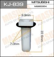 Клипса KJ839 MASUMA