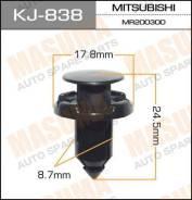 Клипса KJ838 MASUMA