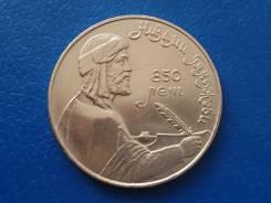 1991 85О лет со дня рождения Низами Гянджеви