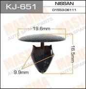Клипса KJ651 MASUMA