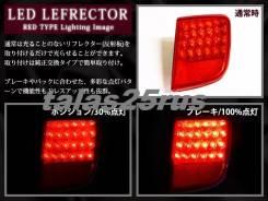 Стоп-сигнал. Toyota Land Cruiser, GRJ200, J200, URJ200, URJ202, URJ202W