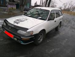 Toyota Corolla. автомат, передний, 1.5 (97 л.с.), бензин, 2 447 тыс. км